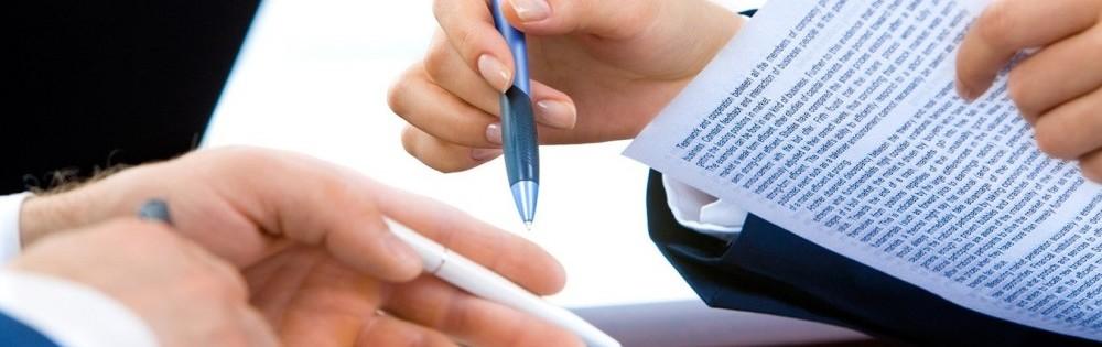Подготовка и юридический анализ договоров