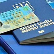 Заменить паспорт в форме книжечки на ID-карту можно будет по желанию