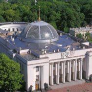 Верховная Рада приняла Закон Об особенностях государственной политики по обеспечению государственного суверенитета Украины