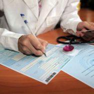 Листок нетрудоспособности: что нужно знать работнику при его получении