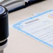 Нотариальная палата предоставила информационное письмо о проведении расчетов физических лиц между собой по договорам купли-продажи