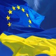 Украинцы смогут получить бесплатную правовую помощь в ЕС