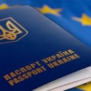 В паспорт будут вносить информацию о донорстве органов