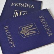 В Украине миграционная служба признала недействительными 452 загранпаспорта