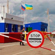 Кто мешает бизнесу проходить украинскую таможню