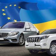 В Украине изменят правила получения автомобильных номеров