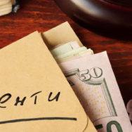 Порядок определения взыскания задолженности по алиментам: нововведения в законодательстве
