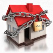 Особенности процедуры снятия ареста на квартиру, наложенного судом в гражданском процессе. Основания и порядок для снятия ареста.