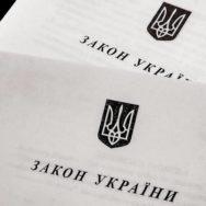 За ложный вызов полиции или «скорой» хотят ввести штраф до 10200 грн.