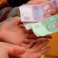 Соцвыплаты: истец сам определяет юрисдикцию спора — ВСУ