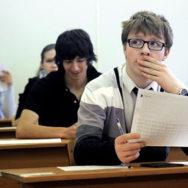 Украинские школьники смогут зарегистрироваться на пробное тестирование по украинскому языку и остальным предметам.