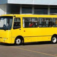 За неисправную кнопку требования остановки, отсутствие кондиционера и термометра перевозчиков пассажиров будут штрафовать на 1700 грн.