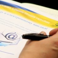 Подать заявление на открытие duty free можно будет в электронной форме