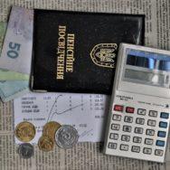 Повышение пенсий в Украине: Порошенко подписал законопроект