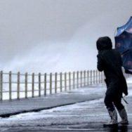 Режим работы в связи с ухудшением погодных условий