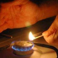 Действуют новые нормы потребления газа