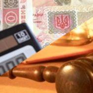 ВС:щодо недопущення обмеження конституційного права на достатній життєвий рівень громадян України, що потребують додаткових гарантій соціального захисту з боку держави.