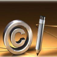 Авторське право. Все, що потрібно знати про судовий захист авторського права в Україні.