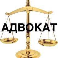 ВС ВП: Ордер, виданий відповідно до Закону України «Про адвокатуру та адвокатську діяльність», є самостійним документом, що підтверджує повноваження адвоката (Велика Палата ВС від 05 грудня 2018 р у справі № П/9901/736/18)