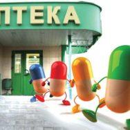 Уголовную ответственность за фальсификацию лекарств ужесточат: проект