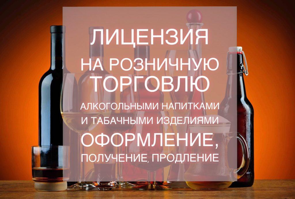Машина для Розлива, Линия Розлива Напитков, Оборудование