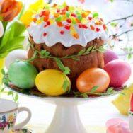 Поздравляем из Светлым праздником Пасхой!