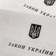 Официальным опубликованием текста закона будет считаться его размещение на сайте Верховной Рады.