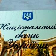 С 21 ноября НБУ запретил украинским банкам принимать российские рубли для пополнения депозитов