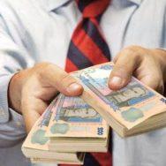 При кожній виплаті зарплати роботодавець повинен повідомити працівника про розміри оплати праці