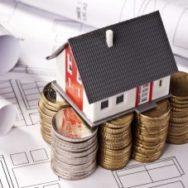 Оценка недвижимости по новому, автоматически. Подробности далее.