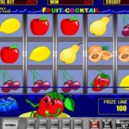 Прийнято Закон «Про державне регулювання діяльності щодо організації та проведення азартних ігор»