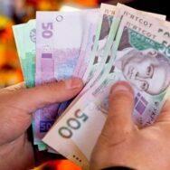 Прийнято закон про платіжні послуги, посилено процедуру автентифікацію