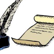 Виконавчий напис нотаріуса. Як скасувати виконавчий напис нотаріуса.