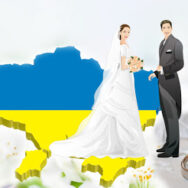 Розлучення (розірвання шлюбу) із іноземцем, що варто знати